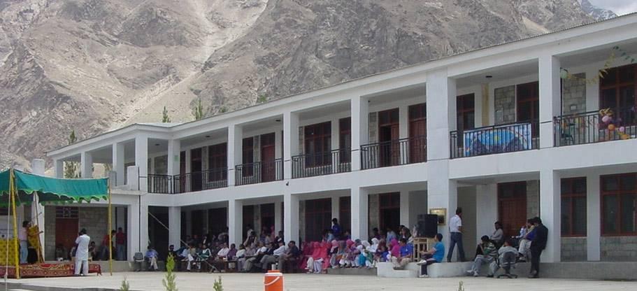 Skardu Campus