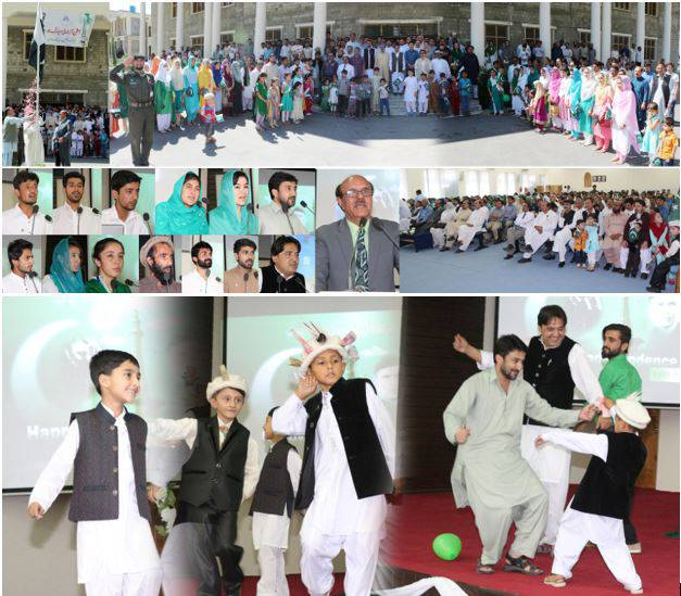 Independence Day of Pakistan Celebrations