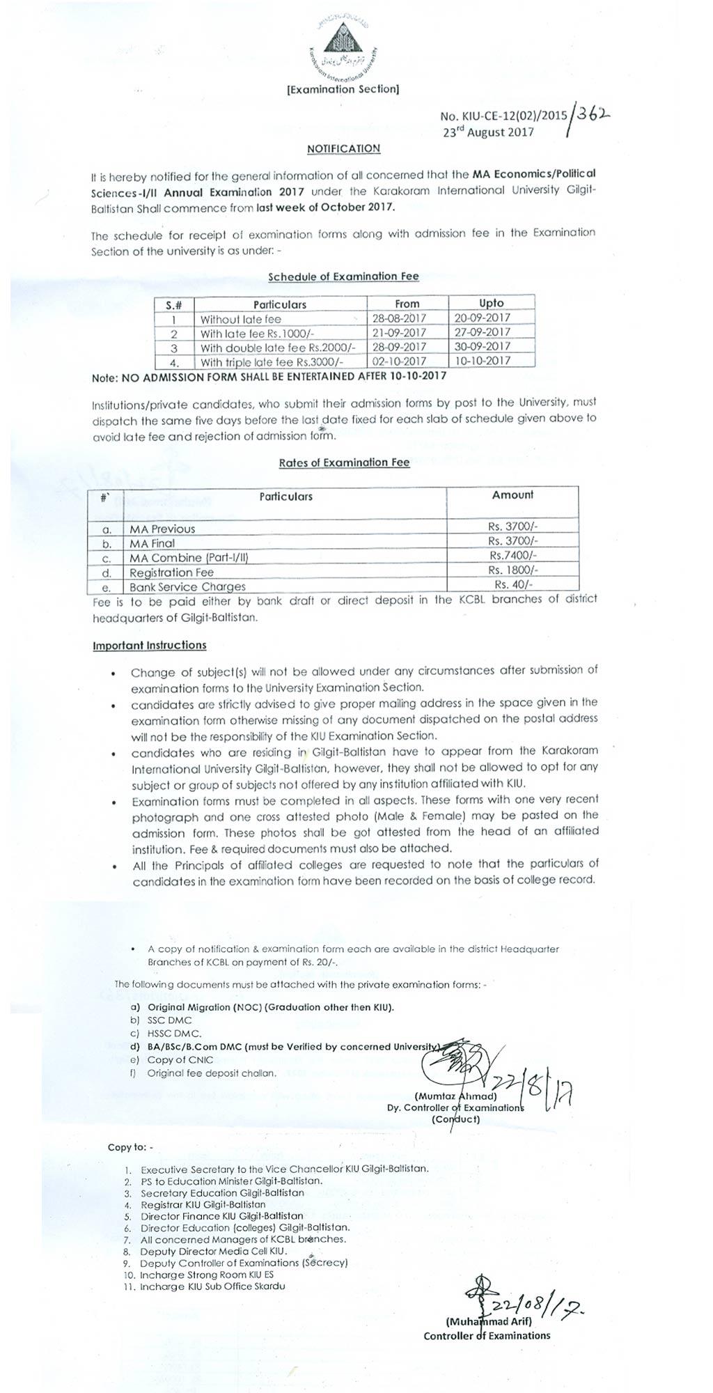 Karakoram International University Gilgit-Baltistan
