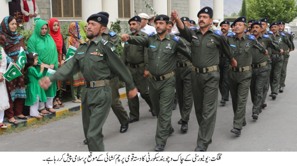 On the eve of 14 August, 2017, 70th Independence Day of Islamic Republic of Pakistan observed at main campus Karakoram International University Gilgit.  The ceremony was attended by Acting Vice Chancellor, senior teachers, officers, employees and students of University. Prof. Dr. Khalil Ahmed Acting Vice Chancellor of KIU hoisted national flag with lyric of national anthem. On this occasion security personnel presented guard of honor to national flag. The Vice Chancellor of KIU, Prof. Dr. Khalil said that it is a day to recall and appreciate the sacrifices of our great ancestors. Not only that, but also we need to follow the footsteps of those great heroes who gave us the identity of a nation. The Vice Chancellor extended tribute to the whole nation and said that Pakistan is a gift from our great leader Quaid e Azam and his companions and we have the responsibility to make our country stronger by maintaining and upholding  this gift with honesty and sincerity.