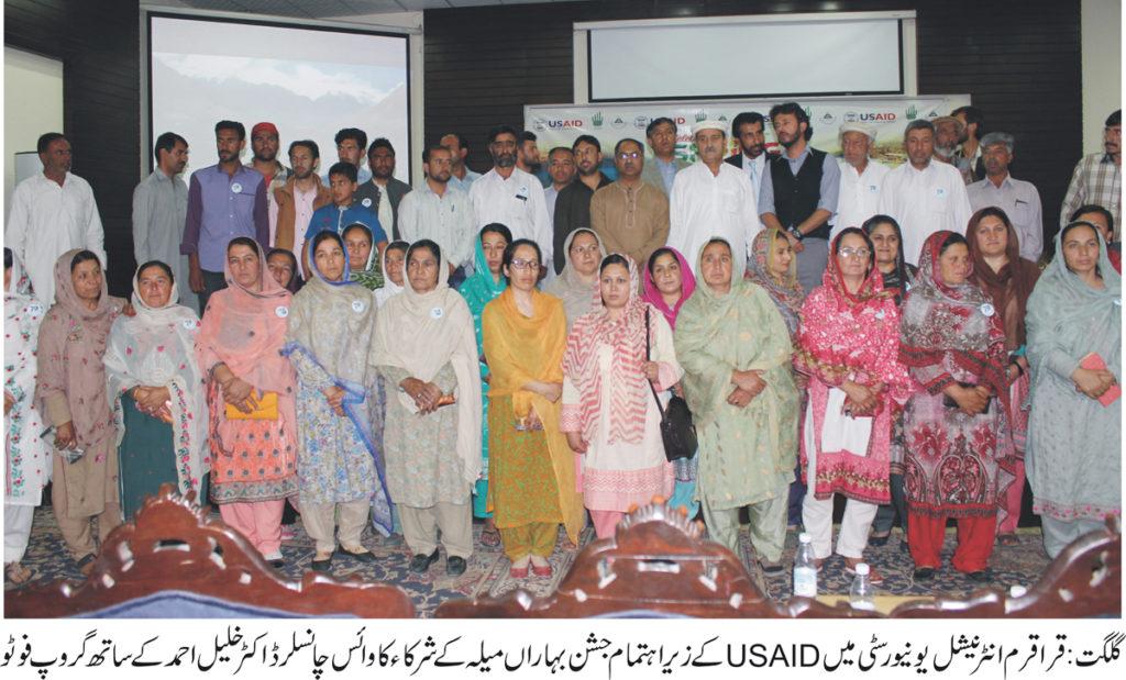 USAID celebrates spring in Gilgit Baltistan