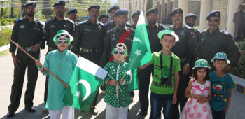 72nd Independence Day Celebrations