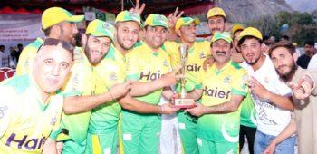 KIU win cricket match