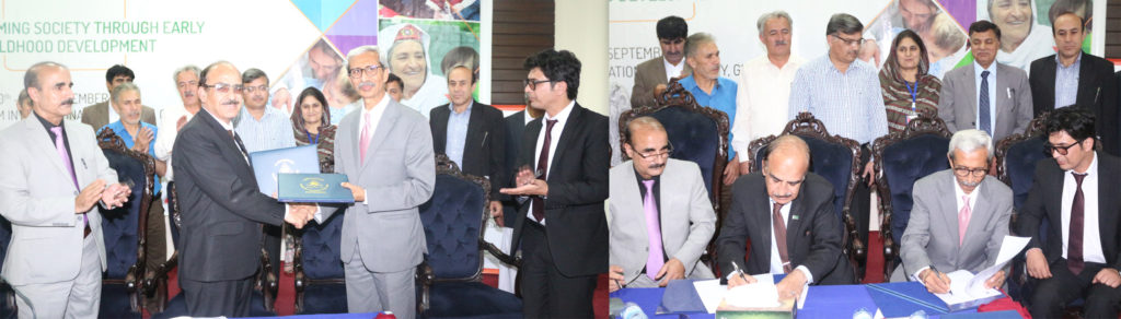 MoU signed between KIU
