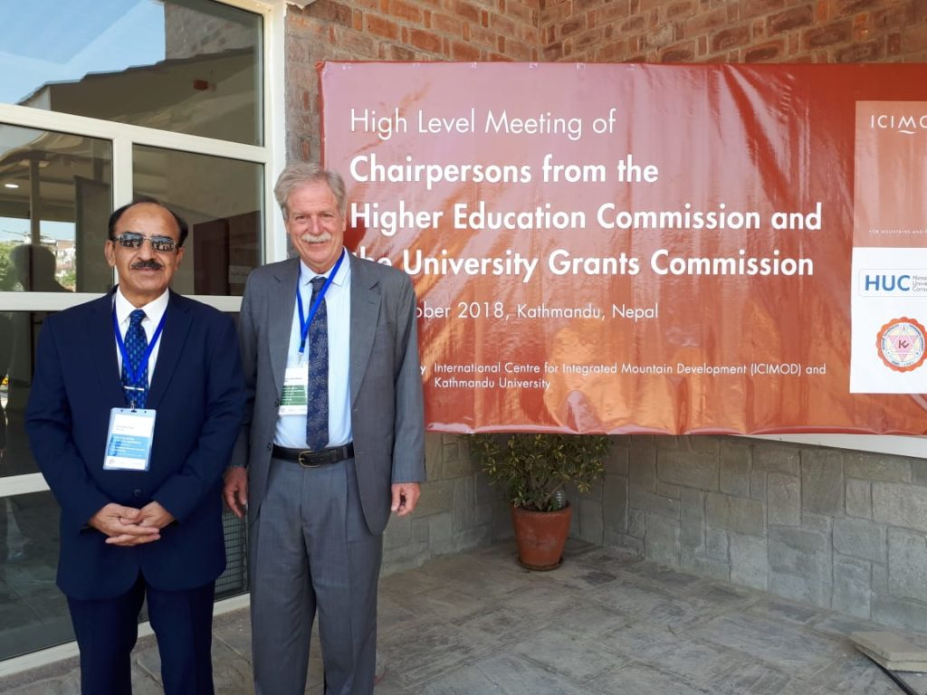 Himalayan University Consortium meeting