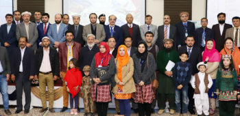3rd International Conference on Emerging Trends in Engineering, Management and Sciences (ICETEMS-2018) is organized by Karakoram International University