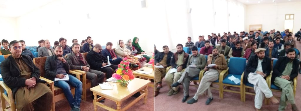 CPEC & Youth1