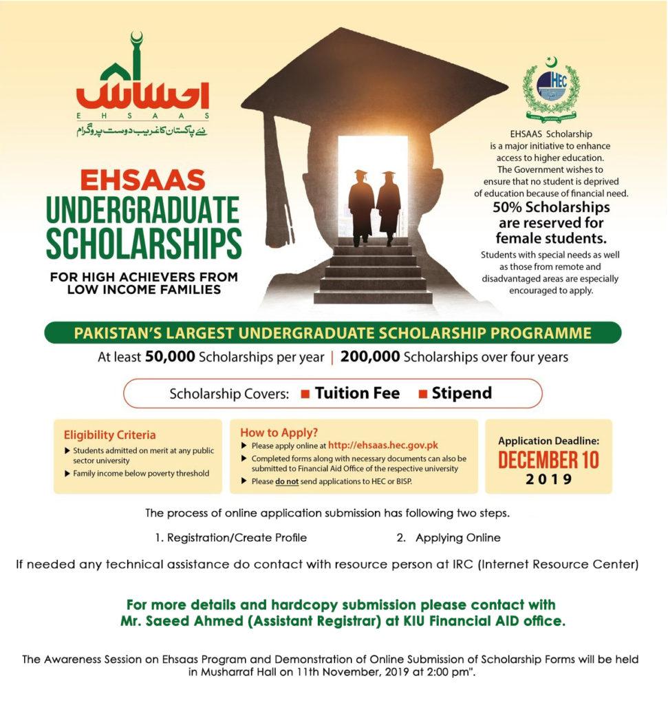 Complete Guidelines for Esshas Scholarship Program