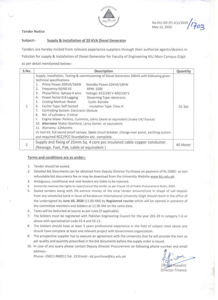 Tender Notice Generator (Engineering Faculty)